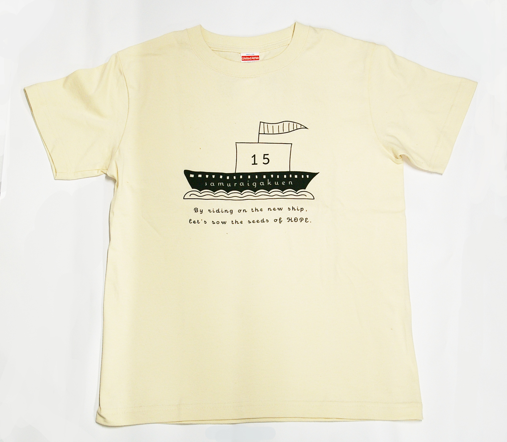 2018-tshirt-natural-s